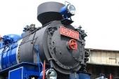 Čelo lokomotivy