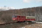 705 914 v nejmenším oblouku na trati mezi Liptaní a Třemešnou ve Slezsku