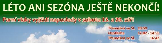 banner07-zaris